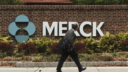 News video: Tues. July 29: Merck Among Stocks to Watch